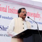 New Delhi: Union MoS AYUSH Shripad Yesso Naik addresses at the foundation stone laying ceremony of the National Institute of Homeopathy at Narela, New Delhi on Oct 16, 2018. (Photo: IANS/PIB) by .
