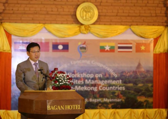 BAGAN, Feb. 20, 2019 (Xinhua) -- Chinese Ambassador to Myanmar Hong Liang speaks during a workshop on heritage sites management in Lancang-Mekong countries in Bagan, Myanmar, Feb. 20, 2019. Myanmar hosted a two-day workshop on heritage sites management in Lancang-Mekong countries in its ancient city of Bagan on Wednesday.The workshop featured extensive discussions and view exchanges of representatives from six Lancang-Mekong countries -- China, Cambodia, Laos, Myanmar, Vietnam and Thailand. (Xinhua/U Aung/IANS) by .