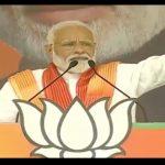 Bhadohi: Prime Minister Narendra Modi addresses a public rally in Bhadohi, Uttar Pradesh, on May 5, 2019. (Photo: IANS) by .