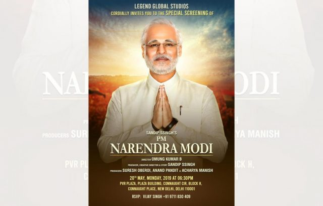 PM Narendra Modi poster. by .