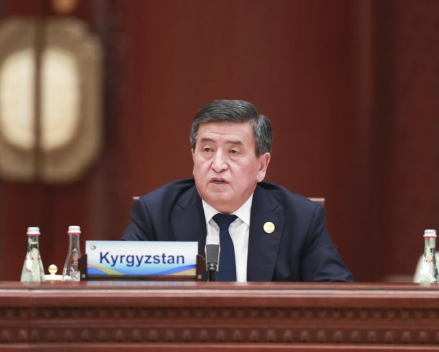BEIJING, April 27, 2019 (Xinhua) -- Kyrgyz President Sooronbay Jeenbekov speaks at the leaders' roundtable meeting of the Second Belt and Road Forum for International Cooperation at the Yanqi Lake International Convention Center in Beijing, capital of China, April 27, 2019. (Xinhua/Pang Xinglei/IANS) by .