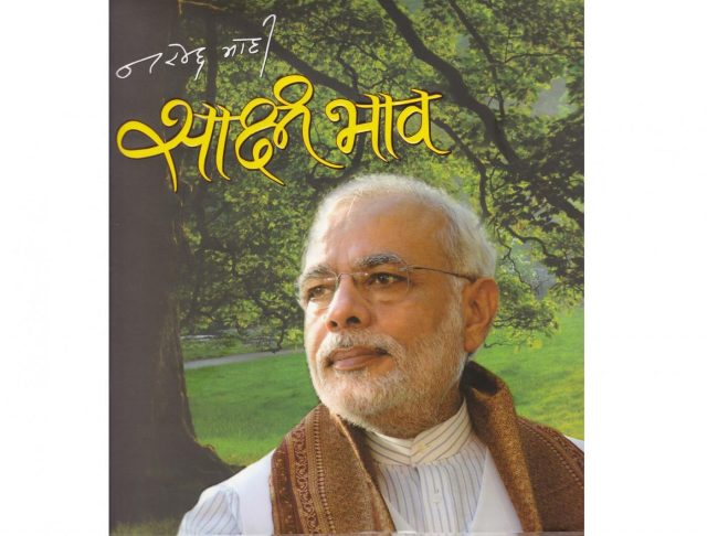 The poet in Modi emerges. by .