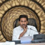 Amaravati: Andhra Pradesh Chief Minister Y.S. Jagan Mohan Reddy chairs the first meeting of the new state cabinet at the state Secretariat in Amaravati, on June 10, 2019. (Photo: IANS) by .