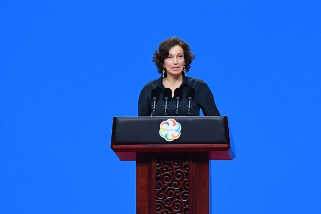 BEIJING, May 15, 2019 (Xinhua) -- UNESCO Director-General Audrey Azoulay delivers a speech at the opening ceremony of the Conference on Dialogue of Asian Civilizations (150519) at the China National Convention Center in Beijing, capital of China, May 15, 2019. (Xinhua/Ju Huanzong/IANS) by .
