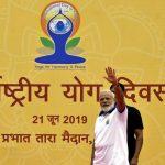 Ranchi: Prime Minister Narendra Modi during International Yoga Day 2019 celebrations at Prabhat Tara Maidan in Ranchi on June 21, 2019. (Photo: IANS) by .