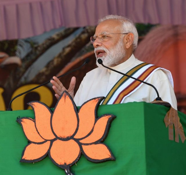 Guruvayoor: Prime Minister Narendra Modi addresses a public meeting in Guruvayoor, Kerala on June 8, 2019. (Photo: IANS) by .