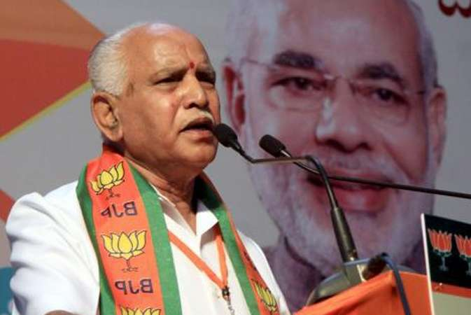 BS Yeddyurappa. (File Photo: IANS) by .
