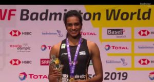 Basel: India's PV Sindhu poses on the podium during the awarding ceremnoy after the women's singles final match against Japan's Okuhara Nozomi at the BWF Badminton World Championships 2019 in Basel, Switzerland, Aug. 25, 2019. (Photo: IANS) by .