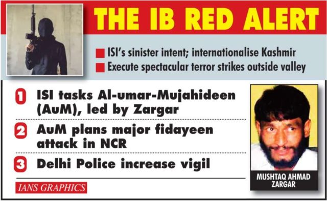 The IB Red alert (Photo: IANS Infographics) ` by .