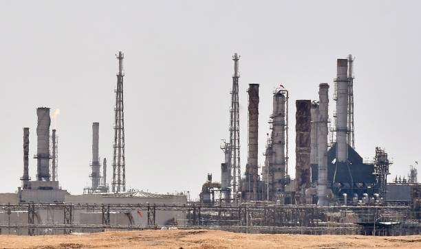 Saudi Aramco by .