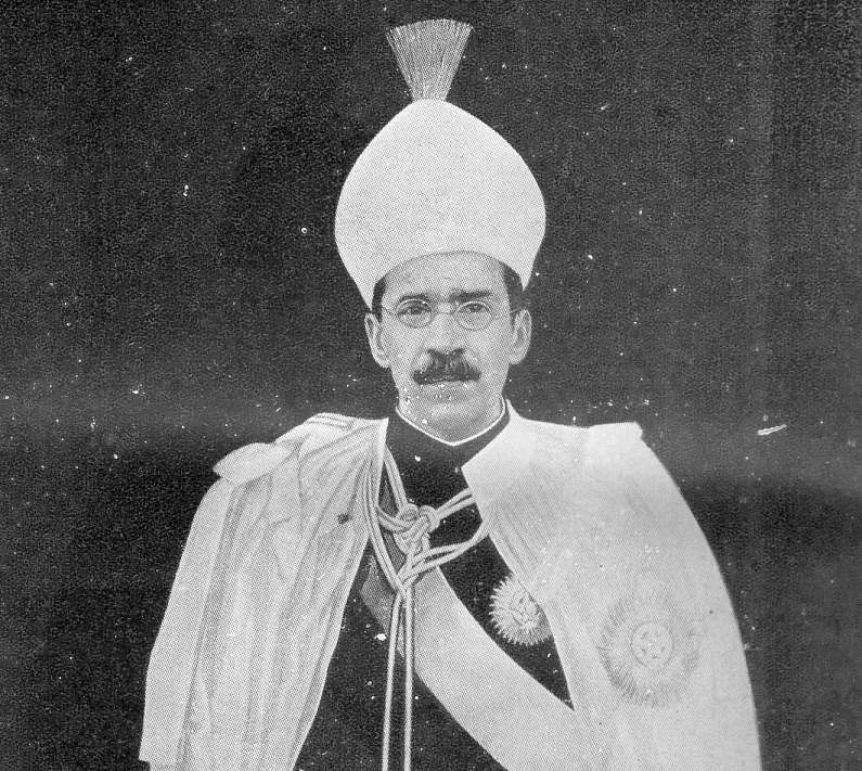 Mir Osman Ali Khan, the last Nizam of Hyderabad by .