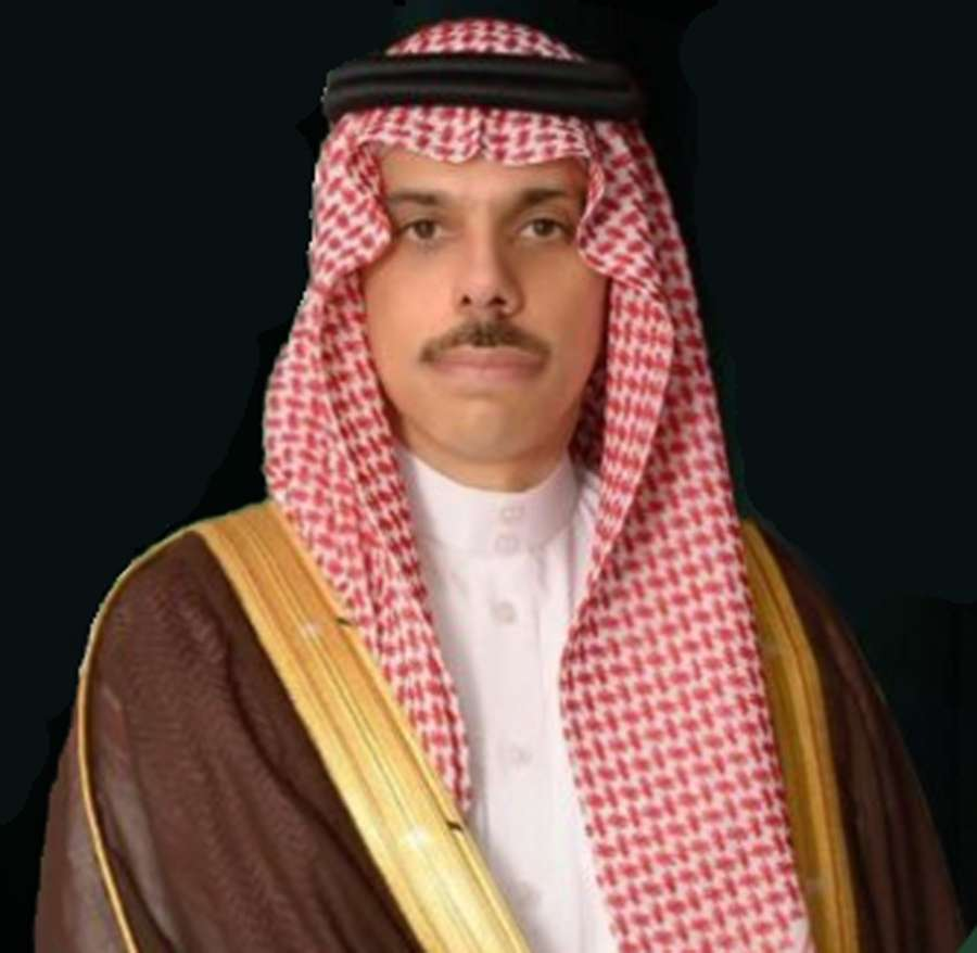 Saudi Arabia appoints new Foreign Minister. by .