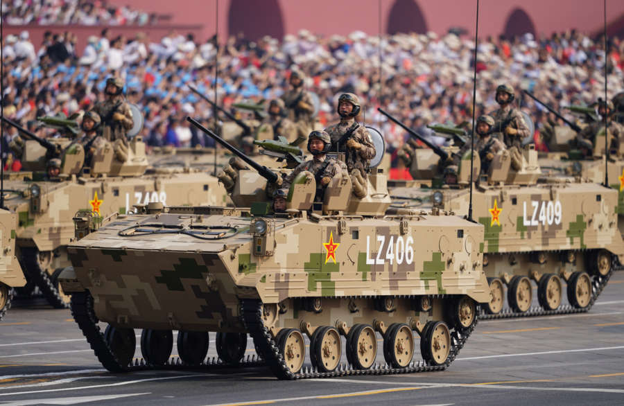 BEIJING, Oct. 1, 2019 (Xinhua) -- A formation of airborne fighting vehicles takes part in a military parade during the celebrations marking the 70th anniversary of the founding of the People's Republic of China (PRC), in Beijing, capital of China, Oct. 1, 2019. (Xinhua/Zhou Mi/IANS) by Zhou Mi.