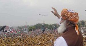 Jamiat Ulema-e-Islam Fazal (JUI-F) Maulana Fazal-ur-Rehman during a rally. by .