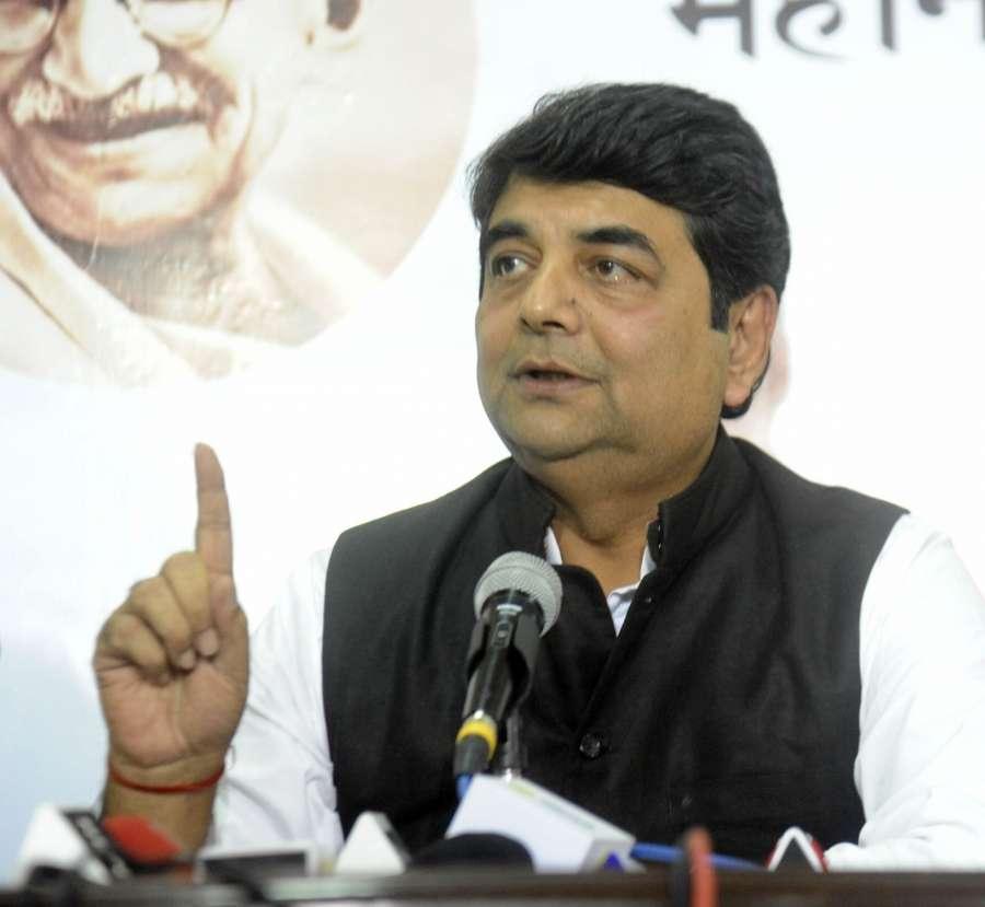 Congress leader RPN Singh. (File Photo: IANS) by .
