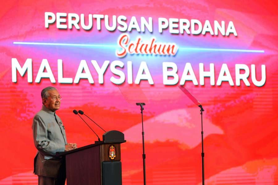 PUTRAJAYA, May 9, 2019 (Xinhua) -- Malaysian Prime Minister Mahathir Mohamad speaks at an event to mark the first year since his Pakatan Harapan (PH) coalition won power at the national polls on May 9 last year, in Putrajaya, Malaysia, May 9, 2019. Malaysia has achieved progress in combating corruption and in restoring government institutions after taking over the government in a smooth transition but much remains to be done especially in repairing the national economy, Malaysian Prime Minister Mahathir Mohamad said on Thursday. (Xinhua/Chong Voon Chung/IANS) by .