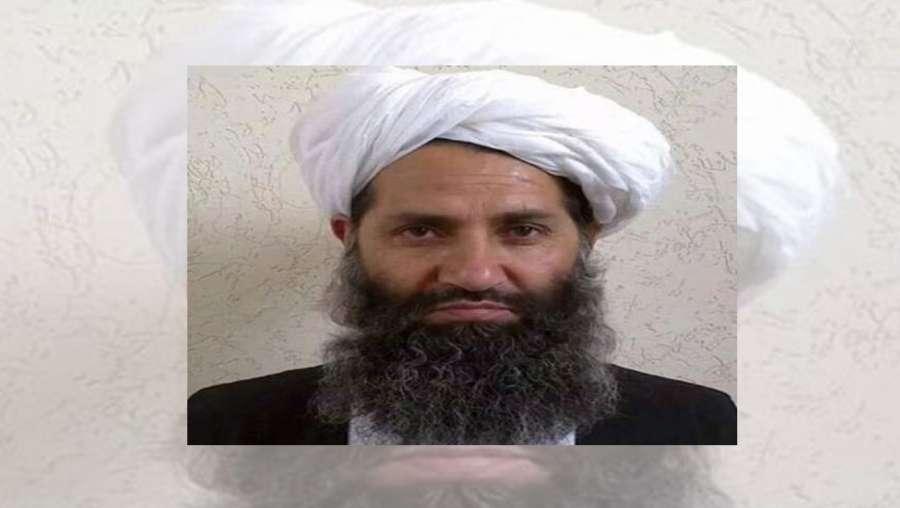 Mullah Haibatullah. by .