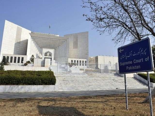 Pakistan Supreme Court. by .