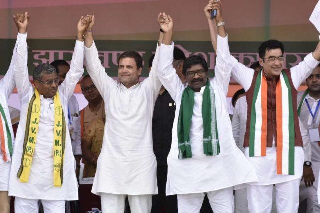 Simdega: Congress President Rahul Gandhi with Jharkhand Vikas Morcha (JVM) chief Babulal Marandi and Jharkhand Mutkti Morcha (JMM) Executive President Hemant Soren during a public rally to campaign for Congress' Lok Sabha candidate from Khunti, Kalicharan Munda ahead of the 2019 Lok Sabha elections in Jharkhand's Simdega, on May 2, 2019. (Photo: IANS) by .