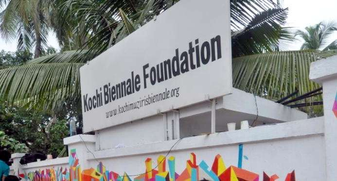 Kochi Biennale. (File Photo: IANS) by .