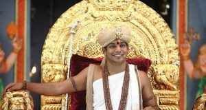 Swami Nithyananda. by .