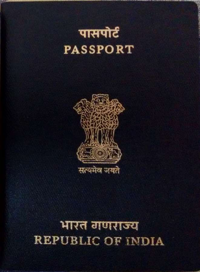 Indian Passport. by .