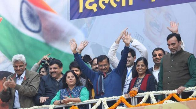 New Delhi: Delhi Chief Minister and Aam Aadmi Party (AAP) candidate from New Delhi Arvind Kejriwal celebrates the party's landslide victory in the Delhi Assembly elections 2020 with his wife Sunita Kejriwal, Cabinet Minister and the party's candidate from Babarpur Gopal Rai, party leader Sanjay Singh, party's candidate from Rajinder Nagar Raghav Chadha and AAP workers at the party office in New Delhi on Feb 11, 2020. (Photo: IANS) by .