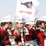 New Delhi: After Delhi resident Avyaan Tomar hogged the limelight by wearing an attire similar to that of Delhi Chief Minister-designate Arvind Kejriwal during winters, other similarly dressed children are seen at the Ramlila Maidan at Kejriwal and his Cabinet's oath-taking ceremony, on Feb 16, 2020. (Photo: IANS) by .