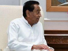 Madhya Pradesh, Chief Minister Kamal Nath by .