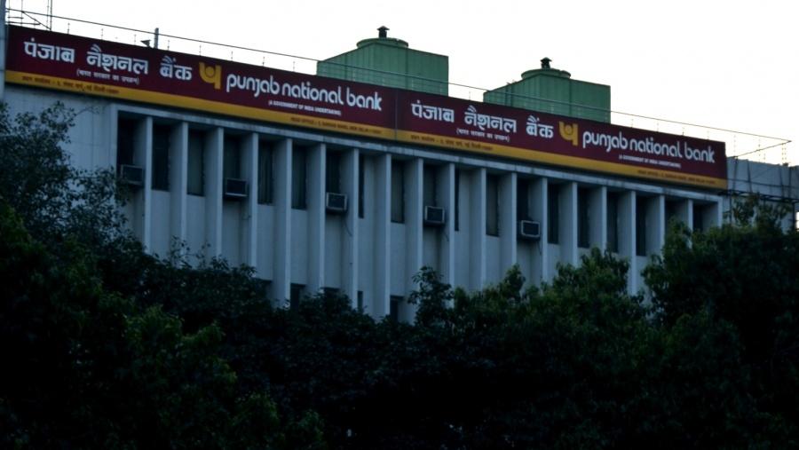 Punjab National Bank (PNB). (File Photo: IANS) by .