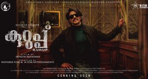 Dulquer Salmaan's surprise for Eid: 'Kurup' poster. by .