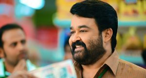 Hyderabad: Mohanlal in Manamantha Movie (Photo: IANS) by .