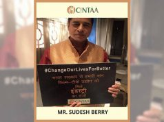 CINTAA appeals to Indian government for industry status. by .