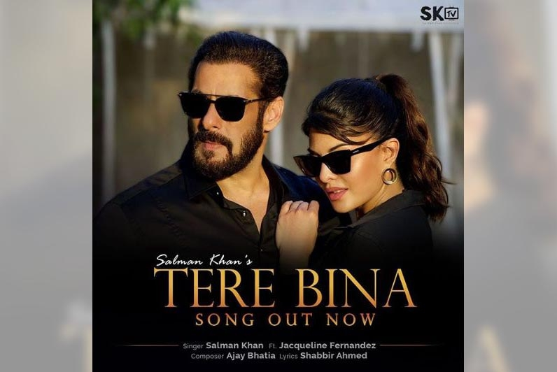"Salman Khan's ""Tere Bina""song out. by ."