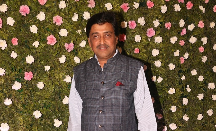Ashok Chavan.(File Photo: IANS) by .