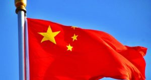Flag of china by .