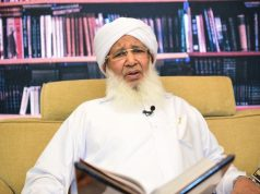 Kanthapuram A. P. Aboobacker Musliyar. (File Photo: IANS) by .