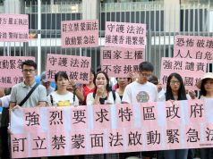 "HONG KONG, Oct. 4, 2019 (Xinhua) -- A civil group petitions for establishing the anti-mask law outside the Hong Kong Special Administrative Region government headquarters in Hong Kong, south China, Oct. 3, 2019. TO GO WITH ""Advocates call for anti-mask law in unrest-hit Hong Kong"" (Xinhua/Wu Xiaochu/IANS) by ."