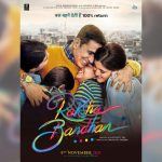 Akshay Kumar announces new film 'Raksha Bandhan' on Rakhi day. by .